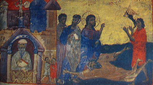 Healing of the Possessed. Jruchi II, H-1667, 138r, 12th c