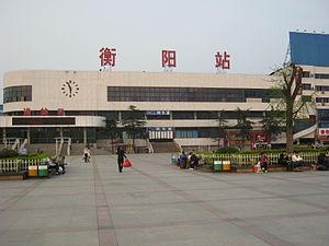 Hengyang - Hengyang Railway Station