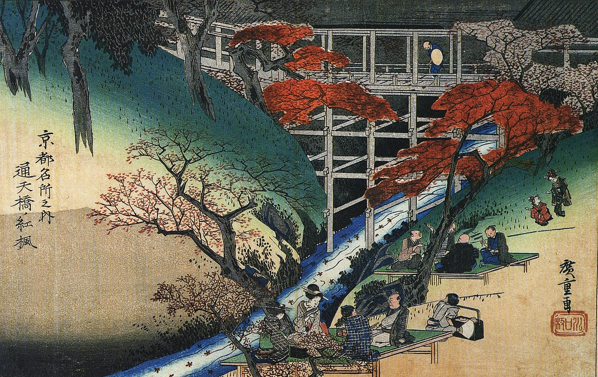 Hiroshige People under maple trees by a stream.jpg