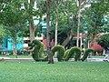 Ho-Ĉi-Min-urbo 2012-08-05 48.jpg