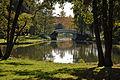 Hoechster Stadtpark 02.jpg