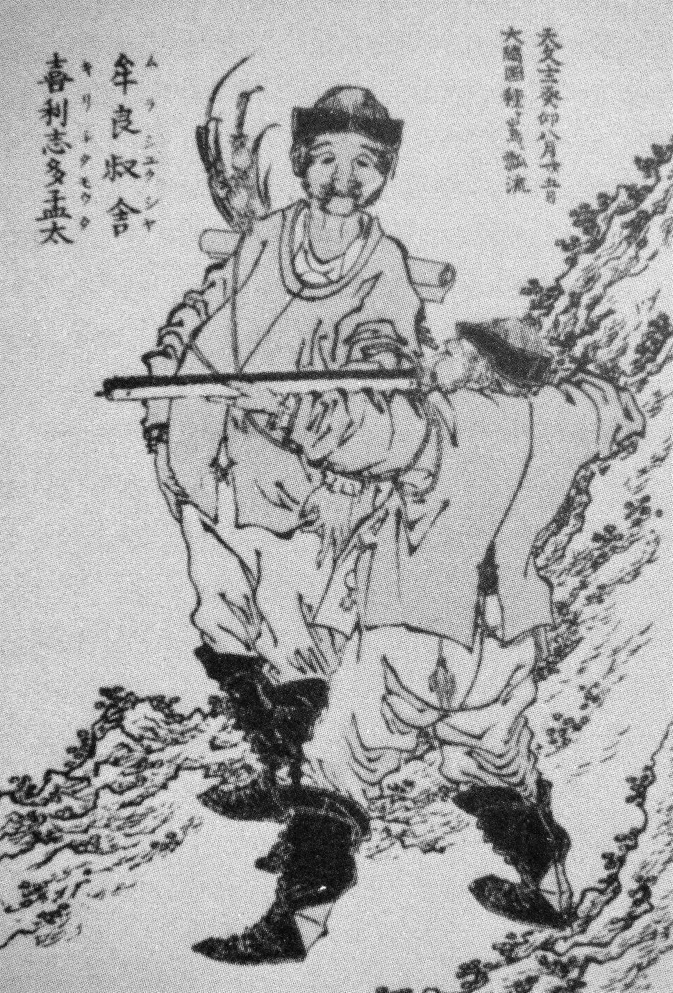 Hokusai 1817 First Guns in Japan