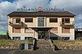 Holland Hydraulik Building, Erbacher Straße 9, Eltville 20150222 2.jpg