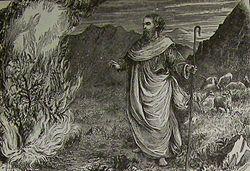 Holman Moses and the Burning Bush