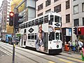 Hong Kong Tramways 64(S14) Shau Kei Wan to Sheung Wan(Western Market) 28-08-2015.jpg
