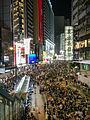 Hong Kong Umbrella Revolution -umbrellarevolution -UmbrellaMovement (15269891670).jpg
