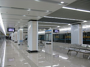 Hongkou Football Stadium Station.jpg