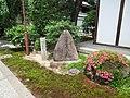 Honman-ji Kyoto 010.jpg