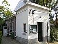 Hoofdingang - Algemene Begraafplaats Kerkhoflaan Den Haag (03).jpg