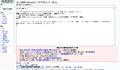 Horacewai2 zh-wikipedia err2 (A).PNG