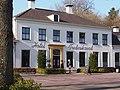 Hotel Frederiksoord in Frederiksoord.JPG