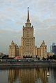 Hotel Ukraina - Moskau.JPG