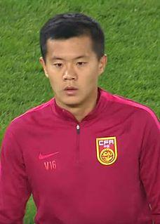 Huang Bowen Chinese footballer