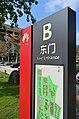 HuaweiShenzhen4.jpg