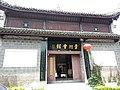 Huaxi, Guiyang, Guizhou, China - panoramio (1).jpg