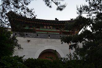 Hyehwamun - Hyehwamun Gate, Seoul, Korea