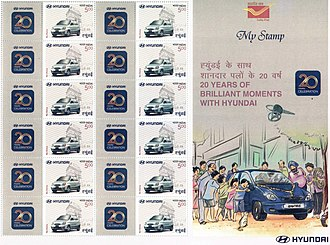 Hyundai Motor India Limited - 2018 stamp sheet dedicated to the 20th anniversary of Hyundai India