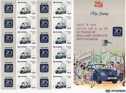 Hyundai Motor India Limited - Wikiwand