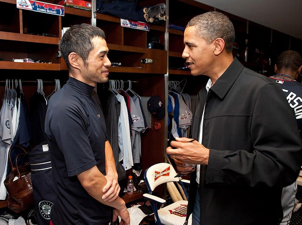 Ichiro Suzuki and Barack Obama
