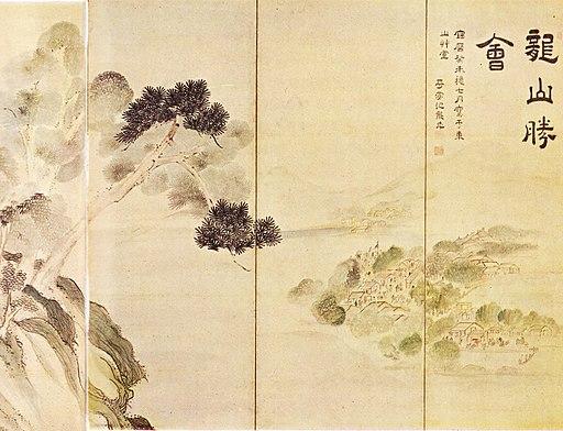 Ike Lungshan