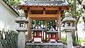Ikenimasu Jinja Keidaisha2.jpg