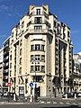 Immeuble Art Déco - Rue Alphonse de Neuville.jpg