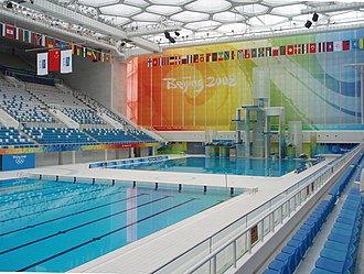 Malta at the 2008 Summer Olympics - The Beijing National Aquatics Centre, where Gambin and Scerri took part in swimming contests.