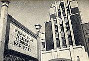 International Military Tribunal Ichigaya Court