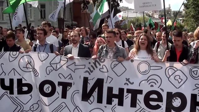 Файл:Internet freedom rally in Moscow (2017-07-23) vid 13.ogv