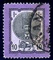 Iran 1880 Sc46.jpg