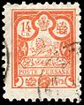 Iran 1891 Sc86 used 10.5.jpg