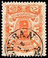 Iran 1894 Sc94 TEHERAN.jpg