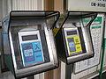 Iruca Card Reader (Station).jpg