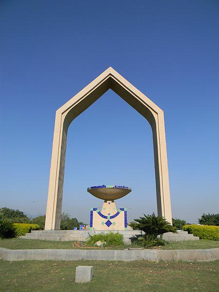 File:Islamabad di Daat.jpg