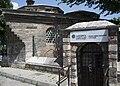 Istanbul Yavuz Selim Medresi 8999.jpg