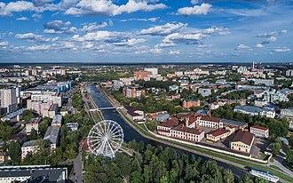 Ivanovo - Aerial photograph of Ivanovo near Pushkin Square