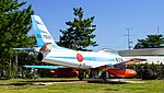 JASDF F-86F(92-7929) right rear view at Hamamatsu Air Base September 28, 2014 01.jpg