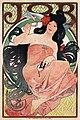 JOB, cigarette paper advertisement by Alfons Mucha, 1898.jpg