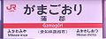 JRC-GamagoriStation-1.jpg