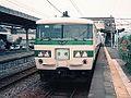 JRE EC185 Karuizawa-Relay.jpg