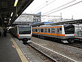 JREast-Haijima-station-platform-1-and-2-20090215.jpg