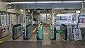 JR Yokosuka-Line Kurihama Station Gates.jpg