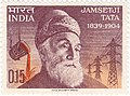 Jamsetji Tata 1965 stamp of India.jpg