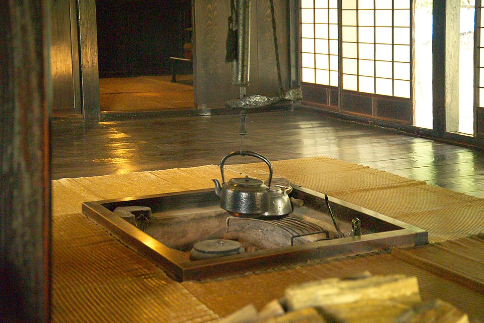 Japanese Traditional Hearth L4817