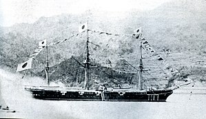 Japanese corvette Kaimon.jpg
