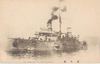 Japanese cruiser Kasuga - In a postcard, c. 1904