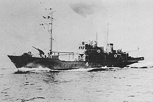 No.1-class auxiliary minelayer - Image: Japanese minelayer No 4 in 1942
