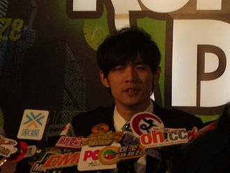 Jay Chou - Jay Chou at a promotional event for Kung Fu Dunk in January 2008