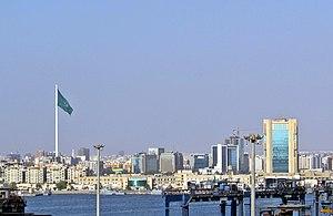 Jeddah Flagpole - Image: Jeddah Fahne