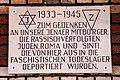 Jena Westbahnhof Gedenktafel.jpg